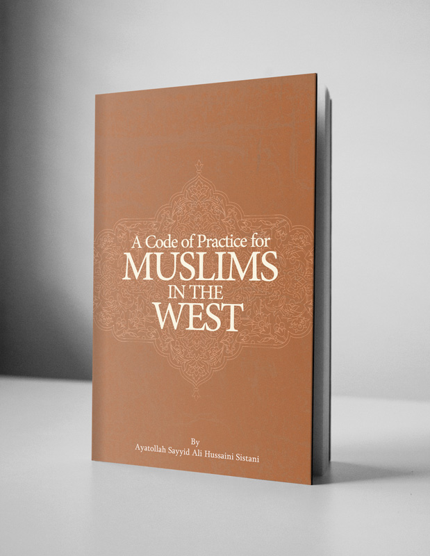 A-Code-of-Practice-for-Muslims-in-the