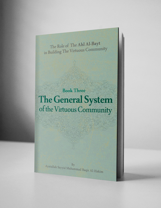 The-General-System-of-the-Virtuous-Community