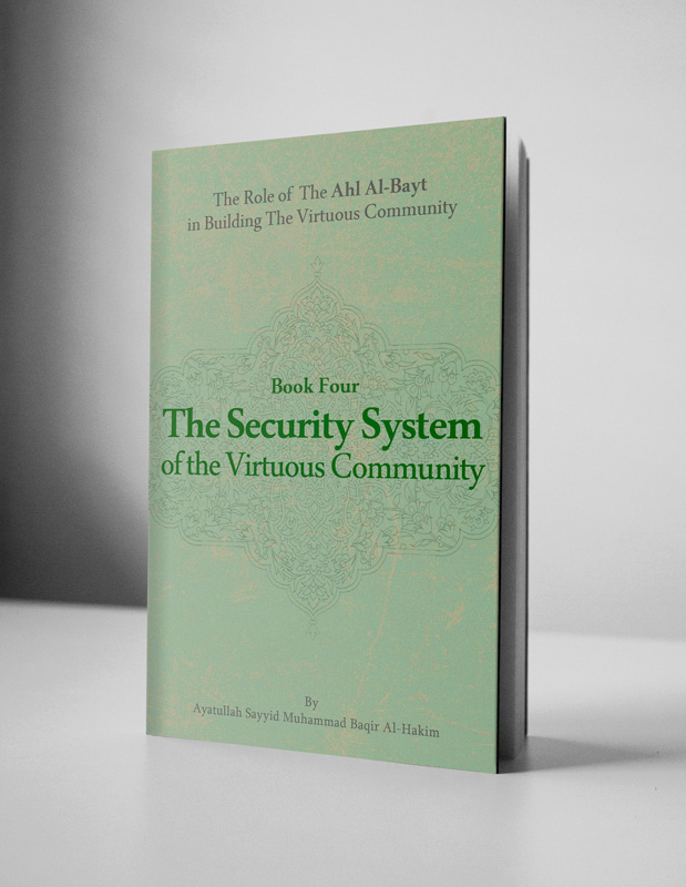 The-Security-System-of-the-Virtuous-Community