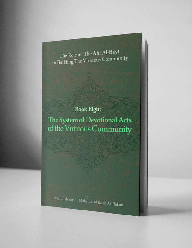 The-System-of-Devotional-Acts-of-the-Virtuous-Community