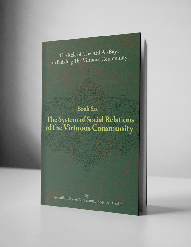 The-System-of-Social-Relations-of-the-Virtuous-Community